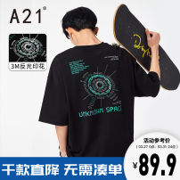 T-shirt Youth fashion Black grey blue routine 165/80A/S 170/84A/M 175/88A/L 180/92A/XL 185/96A/XXL A21 Short sleeve Crew neck easy Other leisure summer R412131038 Cotton 100% youth Off shoulder sleeve tide Summer 2021 other printing cotton Science fiction Fashion brand More than 95%