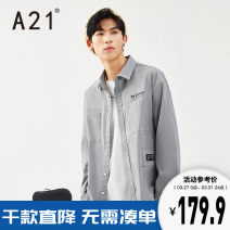 shirt Youth fashion A21 165/80A/S 170/84A/M 175/88A/L 180/92A/XL 185/96A/XXL Medium grey routine other Long sleeves easy Other leisure spring R411110019 youth Cotton 65% polyamide 30% polyurethane elastic 5% tide 2021 Letters / numbers / characters Spring 2021 cotton printing