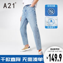 Jeans Youth fashion A21 27 28 29 30 31 32 33 34 35 Sky blue routine No bullet R412126031 Ninth pants Cotton 78% polyester 22% summer youth low-waisted Fitting straight tube tide 2021 Little straight foot Button washing washing Summer 2021 cotton Same model in shopping mall (sold online and offline)