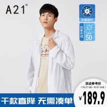 Windbreaker Extra white medium grey A21 Youth fashion 165/80A/S 170/84A/M 175/88A/L 180/92A/XL 185/96A/XXL zipper routine easy Other leisure summer youth Hood (not detachable) tide R412114001 Polyamide fiber (nylon) 100% other Seven color hot paper Side seam pocket other Summer 2021