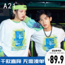 T-shirt Youth fashion Tebai routine 165/80A/S 170/84A/M 175/88A/L 180/92A/XL 185/96A/XXL A21 Short sleeve Crew neck easy Other leisure summer F412131007 Cotton 100% youth Off shoulder sleeve tide other Summer 2021 other printing cotton other other Fashion brand More than 95%