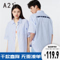 shirt Youth fashion A21 165/80A/S 170/84A/M 175/88A/L 180/92A/XL 185/96A/XXL Sky blue routine other Short sleeve easy Other leisure summer R412110016 youth Cotton 100% tide 2021 stripe Summer 2021 cotton Embroidery Same model in shopping mall (sold online and offline) More than 95%