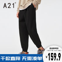 Casual pants A21 Youth fashion black 165/68A/S 170/70A/M 175/76A/L 180/78A/XL 185/84A/XXL routine Ninth pants Other leisure easy No bullet R411116046 spring youth tide 2021 low-waisted Little feet Cotton 100% Solid color cotton Spring 2021 Same model in shopping mall (sold online and offline)