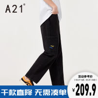Jeans Youth fashion A21 27 28 29 30 31 32 33 34 35 Black ash routine F411126002 trousers Cotton 71% polyester 18% viscose 11% autumn youth low-waisted Loose straight tube tide 2021 Straight foot Button washing washing Spring 2021 cotton Same model in shopping mall (sold online and offline)