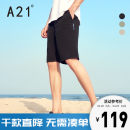 Casual pants A21 Youth fashion Black army green Khaki 27 28 29 30 31 32 33 34 35 routine Shorts (up to knee) Other leisure Straight cylinder No bullet R402116059 summer youth tide 2020 low-waisted Straight cylinder Cotton 100% Overalls Solid color cotton Summer 2020 More than 95%