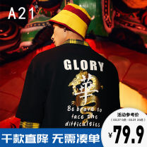 T-shirt Youth fashion black routine 165/80A/S 170/84A/M 175/88A/L 180/92A/XL 185/96A/XXL A21 Short sleeve Crew neck easy Other leisure spring R411131027 Cotton 100% youth routine tide Spring 2021 Solid color printing cotton Animal design Same model in shopping mall (sold online and offline)