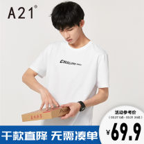 T-shirt Youth fashion routine 165/80A/S 170/84A/M 175/88A/L 180/92A/XL 185/96A/XXL A21 Short sleeve Crew neck easy Other leisure spring Cotton 80% polyester 20% youth routine tide Spring 2021 Alphanumeric printing cotton other Same model in shopping mall (sold online and offline)