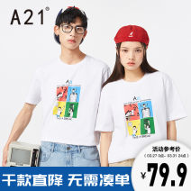 T-shirt Youth fashion Tebai routine 165/80A/S 170/84A/M 175/88A/L 180/92A/XL 185/96A/XXL A21 Short sleeve Crew neck standard Other leisure summer R412131003 Cotton 100% youth tide Knitted fabric Summer 2021 Interesting pattern other cotton Creative interest Water slurry Fashion brand More than 95%