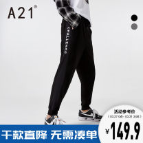 sweatpants  165/68A/S 170/70A/M 175/76A/L 180/78A/XL 185/84A/XXL youth Ninth pants A21 Dark grey Other leisure Youth fashion Straight cylinder routine spring tide low-waisted Little feet 2021 R411136025 Solid color Micro bomb Cotton 69% polyester 31% Spring 2021 cotton