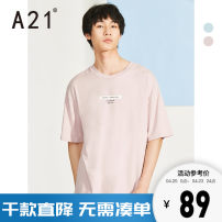 T-shirt Youth fashion routine 165/80A/S 170/84A/M 175/88A/L 180/92A/XL 185/96A/XXL A21 Short sleeve Crew neck easy daily summer R402131094 Cotton 80% polyester 20% youth Off shoulder sleeve tide Knitted fabric Summer 2020 Alphanumeric Color contrast Cotton polyester The thought of writing
