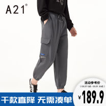 sweatpants  165/68A/S 170/70A/M 175/76A/L 180/78A/XL 185/84A/XXL youth Ninth pants A21 dark grey Other leisure Youth fashion easy routine spring tide low-waisted Little feet 2021 Solid color Micro bomb Cotton 64% polyester 29% polyurethane elastic fiber (spandex) 7% Spring 2021 cotton other