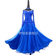 Modern dance suit (including performance clothes) Meng qingni Waltz, tango, Foxtrot, trot female Red, dark green, light green, dark blue, blue Average size other LXT005