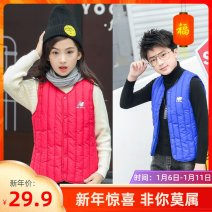 Vest neutral Red, blue, pink, light sky blue 140cm,150cm,160cm,170cm No season thickening There are models in the real shooting Single breasted other cotton Solid color Polyacrylonitrile fiber (acrylic fiber) 100% Class C other Cotton liner Chinese Mainland