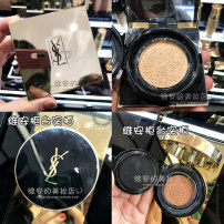 BB Cream YSL/Yolanlan No Replacement equipment Concealer, brighten skin tone, isolate, firm United States YSL/Saint Laurent Air cushion foundation bb Cushion foundation bb