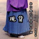"Custom made Hanfu [spot] zabao plum blossom skirt is ochre red, [spot] zabao plum blossom skirt is gray green, [spot] zabao plum blossom skirt is blue, [spot] zabao plum blossom skirt is purple, [spot] zabao plum blossom skirt is light yellow, ""other options"" are XS size M. S, l, others"