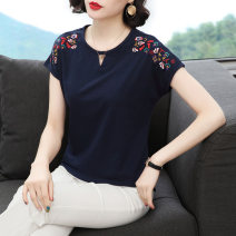 T-shirt blue M L XL 2XL 3XL 4XL Summer 2020 Short sleeve Crew neck easy Regular Bat sleeve commute cotton 86% (inclusive) -95% (inclusive) 40-49 years old Simplicity originality Geometric patterns of plants and flowers Cloud embroidery 1038# Asymmetric embroidery Pure e-commerce (online only)