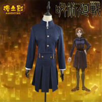 Cosplay men's wear Other men's wear Customized The shadow of man Over 14 years old Man [Fu Hei Hui], woman [dog roll spine], woman [Fu Hei Hui], woman [nailing Rosa sakazaki] a full set of free bags, man [dog roll spine] comic L,M,XL