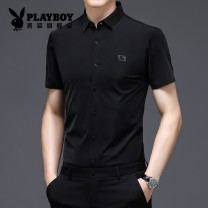 shirt youth Business Casual 2021 Solid color Color woven fabric Non iron treatment Summer 2021 Embroidery nylon Same model in shopping malls (both online and offline) Playboy / Playboy Thin Other leisure square neck Fashion City Self cultivation Short sleeve summer HHGZHCA52215 4XL M L XL 2XL 3XL