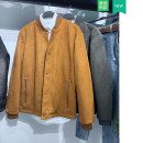 Jacket Fengba Fashion City Ginger, brown S (175/92A),M (180/96A),L (180/100A),XL (185/104A) thick standard Other leisure winter 06318401507-27 Polyester 100% Long sleeves Wear out Baseball collar Simplicity in Europe and America youth routine Single breasted 2020 Straight hem No iron treatment