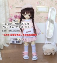 BJD doll zone suit 1/6 Over 14 years old goods in stock Count for details~ BJD can be worn within 13.5cm BJD suit