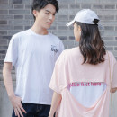 T-shirt Female s / 155 female M / 160 female L / 165 female XL / 170 male M / 170 male L / 175 male XL / 180 male XXL / 185 Summer 2020 Sleeveless easy Regular routine other 96% and above 18-24 years old Ensun  Other 100% Pure e-commerce (online only)
