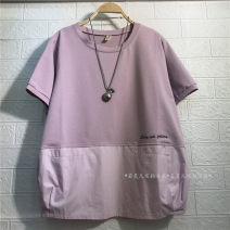 T-shirt White, black, pink, khaki, coffee, light blue, yellow Large size Summer 2020 Short sleeve easy cotton 86% (inclusive) -95% (inclusive)
