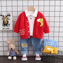suit Other / other Giraffe three piece red, giraffe three piece yellow, giraffe three piece blue 3, striped suit three piece black 73cm,80cm,90cm,100cm,110cm neutral spring and autumn leisure time Long sleeve + pants 3 pieces routine No model Single breasted nothing Cartoon animation cotton children