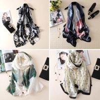 Shoulder / neck protection Other / other Imitation silk