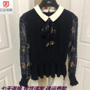Wool knitwear Winter of 2019 S,M,L,XL,XXL Navy 8c38306380 Long sleeves Fake two pieces Socket wool 31% (inclusive) - 50% (inclusive) Regular routine commute Self cultivation other routine Solid color Ol style 8C38306380 30-34 years old Sound Printing, splicing