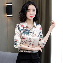 shirt M L XL 2XL 3XL Autumn 2020 silk 71% (inclusive) - 80% (inclusive) Long sleeves commute Regular Polo collar Single row multi button other 30-34 years old Straight cylinder Den Yihan Silk 80% others 20% Pure e-commerce (online only)