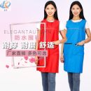 apron Red, purple, green, blue, pink Sleeveless apron waterproof Simplicity other Personal washing / cleaning / care Average size zk-9632 Broad ambition public yes Solid color