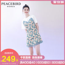 Dress Summer 2020 White (pre-sale 2) white (pre-sale 1) S M L Middle-skirt singleton  Short sleeve commute square neck High waist 25-29 years old Peacebird Retro A7FAA2857 More than 95% other Polyester 100% Same model in shopping mall (sold online and offline)