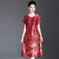 Dress / evening wear Weddings, adulthood parties, company annual meetings, daily appointments L XL XXL XXXL Red yellow green Korean version Medium length middle-waisted Summer 2020 A-line skirt MJQY20X-0601-07 Short sleeve Solid color Meng Jia Xian Yi routine Polyester 100%