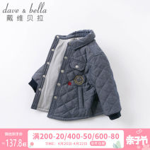Cotton padded jacket male nothing other DAVE&BELLA Denim blue 73cm 80cm 90cm 100cm 110cm 120cm 130cm 140cm routine Single breasted Europe and America There are models in the real shooting other other Class A Lapel Other 100% DBA14671 Winter 2020 winter Chinese Mainland Zhejiang Province Hangzhou