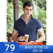 T-shirt Fashion City Dark blue grey routine M L XL XXL XXXL Camel Short sleeve Lapel standard Other leisure Cotton 95.4% polyurethane elastic fiber (spandex) 4.6% Summer of 2019