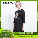 Dress Fall 2017 Black red 160/80A/S 165/84A/M 170/88A/L Short skirt 25-29 years old Type H More than 95% other Other 100% Same model in shopping mall (sold online and offline)