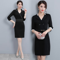 Dress Autumn of 2018 Black 6820 with belt, black 6821 without belt S,M,L,XL,2XL,3XL longuette singleton  three quarter sleeve commute V-neck High waist Solid color zipper other other 25-29 years old Type H RYSUVPS Korean version Pockets, stitching 31% (inclusive) - 50% (inclusive) knitting other