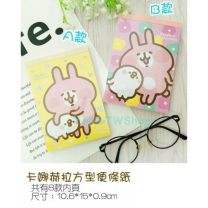 Cartoon card / Pendant / stationery Kanahera's little animals Over 8 years old Domestic spot goods in stock Japan