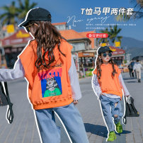 suit Other / other Orange 110cm, 120cm, 130cm, 140cm, 150cm, 160cm, 170cm (mom size) female spring and autumn Korean version Two piece set 2 pieces routine There are models in the real shooting Socket Cartoon animation cotton elder Expression of love Class B Cotton 95% other 5%