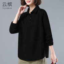 shirt Purple black dark green solid green M L XL 2XL Spring 2020 cotton 51% (inclusive) - 70% (inclusive) Long sleeves commute Medium length Polo collar Socket other Solid color 40-49 years old Straight cylinder Colorful clouds JYJ-2030 Button Cotton 68.1% polyester 31.9%