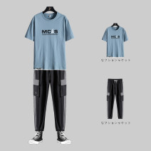 T-shirt Youth fashion Dt107 dark grey + 35 black dt107 black + 35 black dt107 haze blue + 35 black dt107 dark grey (single T-shirt) dt107 black (single T-shirt) dt107 haze blue (single T-shirt) routine M L XL 2XL 3XL 4XL 5XL 6XL 7XL 8XL Disway Short sleeve Crew neck easy Other leisure summer youth