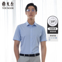 shirt Business gentleman Youngor 37 38 39 40 41 42 43 44 45 Thin money square neck Short sleeve Self cultivation go to work summer youth Cotton 100% other Summer 2020 cotton Pure e-commerce (online only) More than 95%