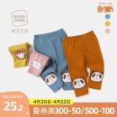 trousers Molo Balo / merabella female 73cm 80cm 90cm 100cm 110cm Cotton 95% polyurethane elastic fiber (spandex) 5% Class A