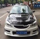 Surrounded by cars yehngtin 11-14V3-PP-002 Automobile modified parts ABS wide enlargement Side skirt, others Support installation Front bar + rear bar