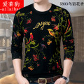T-shirt Fashion City routine Ailai Leopard Long sleeves V-neck Self cultivation Other leisure autumn youth routine tide Plants and flowers printing Chinese culture No iron treatment