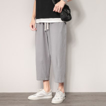 Casual pants Others Youth fashion Off white, light gray, dark gray, black, pink, clear blue, lake blue, light green S. M, l, XL, 2XL, 3XL, XS plus small thin Capris Other leisure easy summer teenagers like a breath of fresh air 2021 Cotton 100% Haren pants
