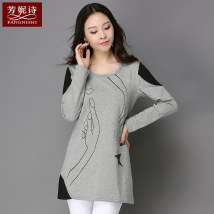 T-shirt grey SMLXL2XL3XL4XL Autumn of 2018 Long sleeves Crew neck easy Medium length other commute 25-29 years old Korean version originality Fangnisi