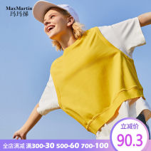T-shirt Yellow mixed with black S M L XL Summer 2020 Short sleeve Crew neck easy Regular cotton 86% (inclusive) -95% (inclusive) 25-29 years old Max Martin / Mary M201155T32 Cotton 95.4% polyurethane elastic fiber (spandex) 4.6% Pure e-commerce (online only)