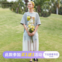 Dress Summer 2020 light gray S M L XL Mid length dress 25-29 years old Max Martin / Mary M200758D92 51% (inclusive) - 70% (inclusive) cotton Cotton 64.8% polyester 30.1% polyurethane elastic fiber (spandex) 5.1% Pure e-commerce (online only)