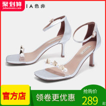 Sandals 34,35,36,37,38,39 Black, silver, gold PU Feiccia / sefei Barefoot Fine heel Flat heel (1cm or less) Summer 2020 Flat buckle commute Solid color Adhesive shoes Youth (18-40 years old) rubber daily Bag heel Low Gang Hollow PU Sheepskin Fashion sandals